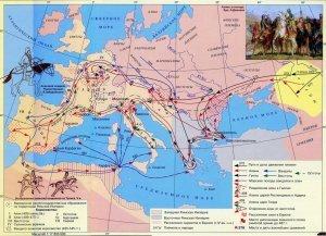 evropa-4-5-vekov