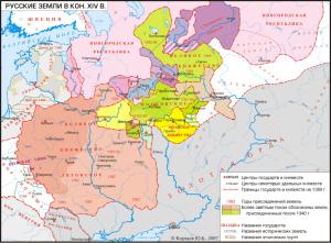 rus-xiv-veka-i-ee-sosedi