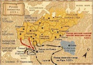 russkie-knyazhestva-v-1223-godu